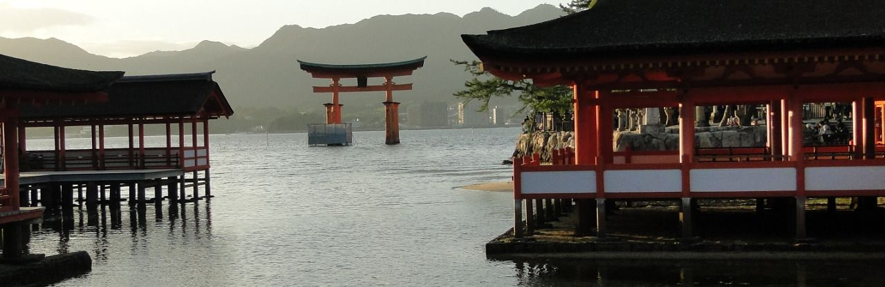 Templo Itsukushima - Nombres Japoneses